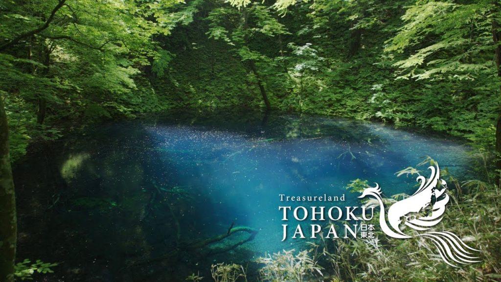 Fresh Green in Tohoku, Japan 4K (Ultra HD) – 東北の春| JNTO