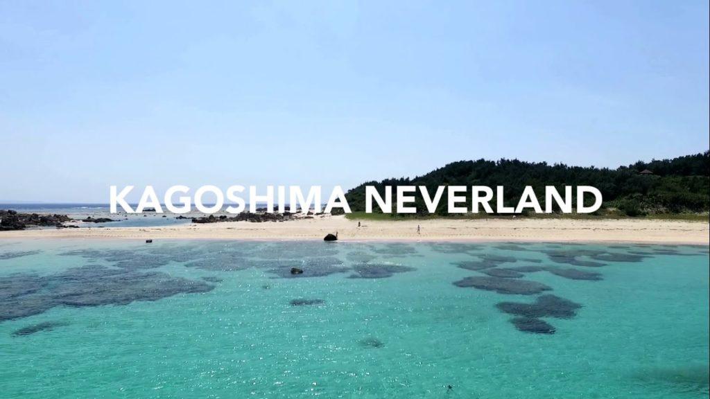 KGOSHIMA NEVERLAND