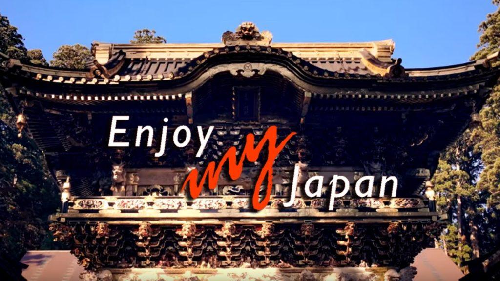 Enjoy my Japan | Concept movie Full version | JNTO