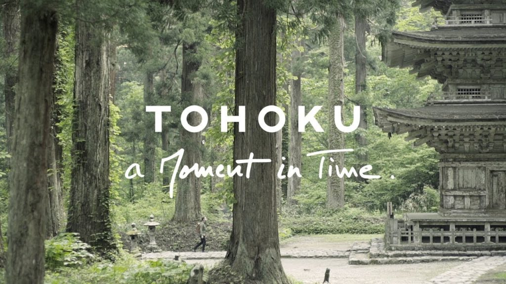 TOHOKU – A MOMENT IN TIME (long ver.) | JNTO