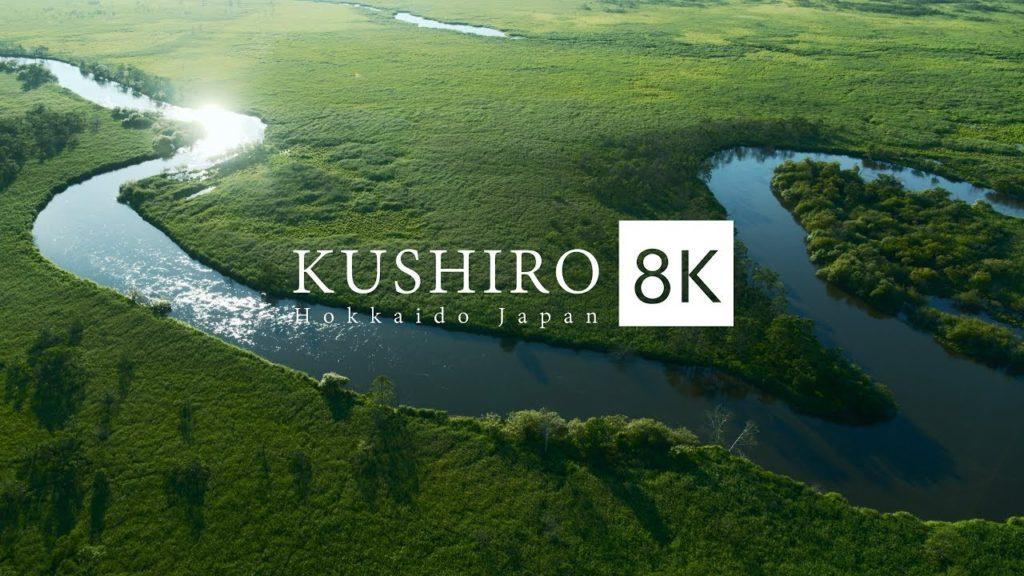 KUSHIRO Hokkaido Japan in 8K HDR