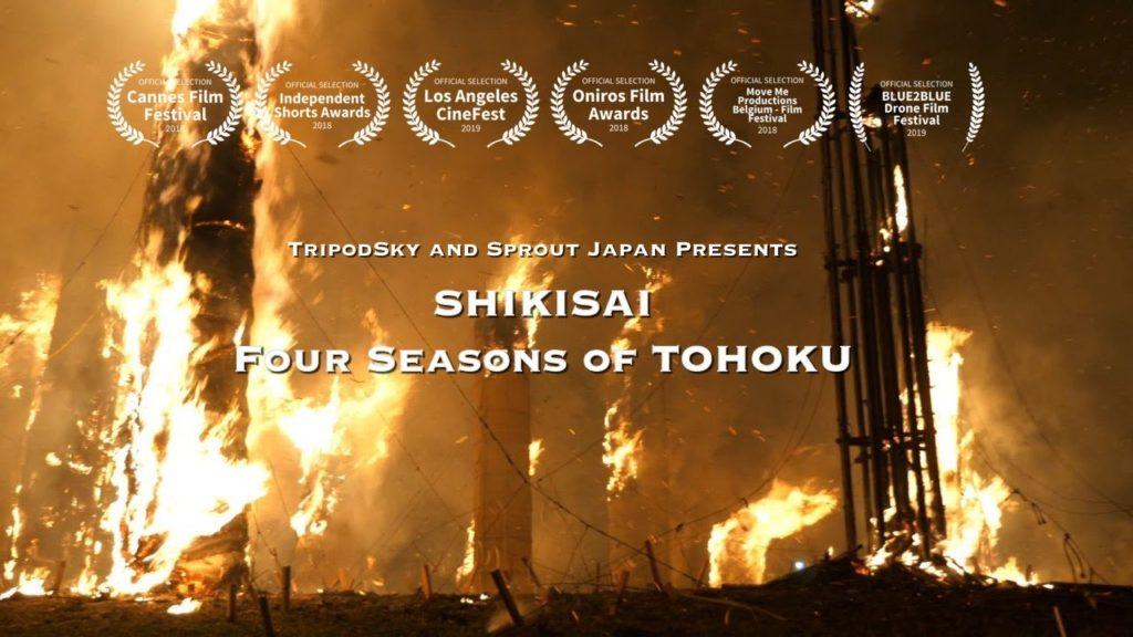 SHIKISAI – Four Seasons of TOHOKU