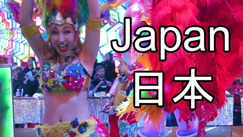 We Went to Japan