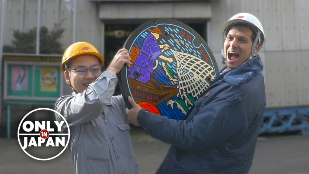 Japanese Manhole Covers: Drainspotting Adventure & Factory Tour ★ ONLY in JAPAN