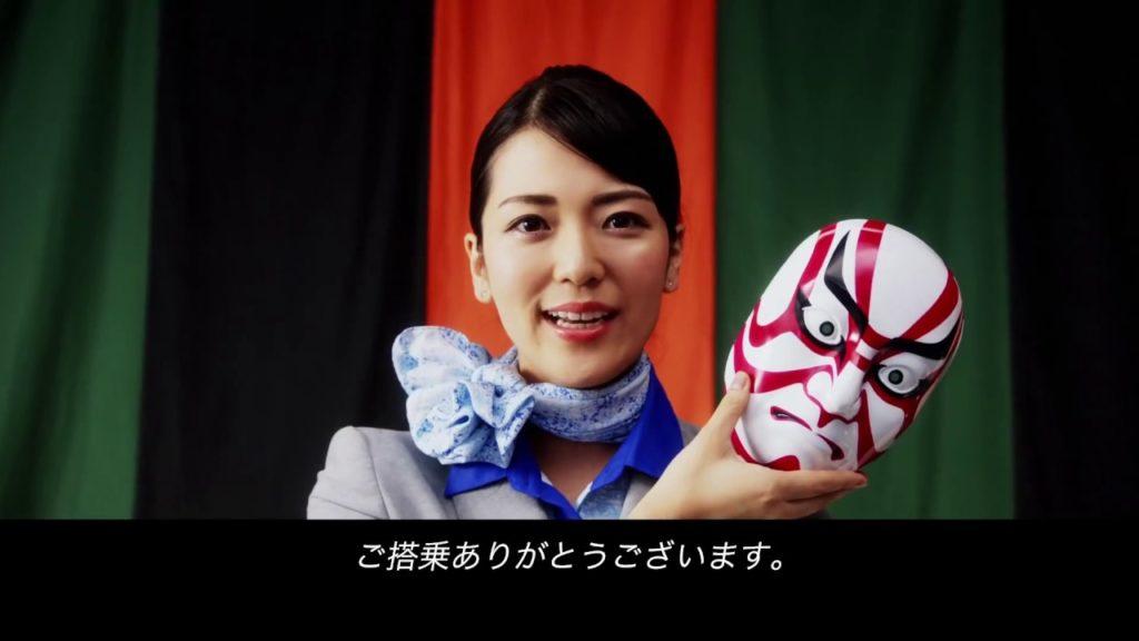 ANA 機内安全ビデオ All Nippon Airways Air Japan ANA AJX safety Video KABUKI 星悅航空