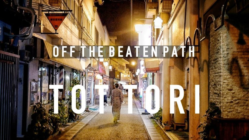 Japan's Least Populated Prefecture | Tottori Prefecture Travel Guide