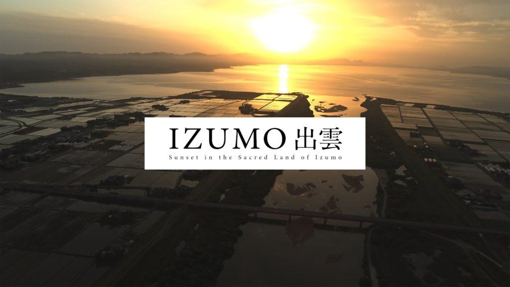 Izumo, Japan 8K HDR