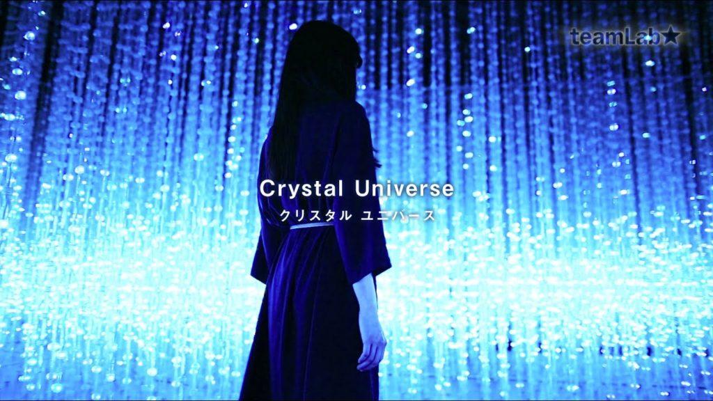 Crystal Universe / クリスタル ユニバース βVer.