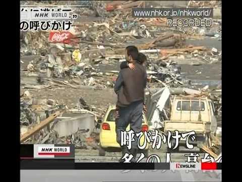 Miki Endo, missing heroine of Minamisanriku