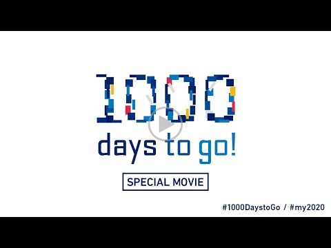 1000 Days to Go ! SPECIAL MOVIE