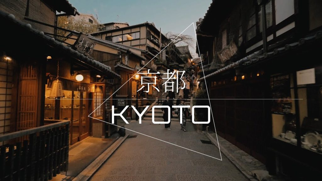 Kyoto Japan – Hyper Motion | Glidecam HD4000