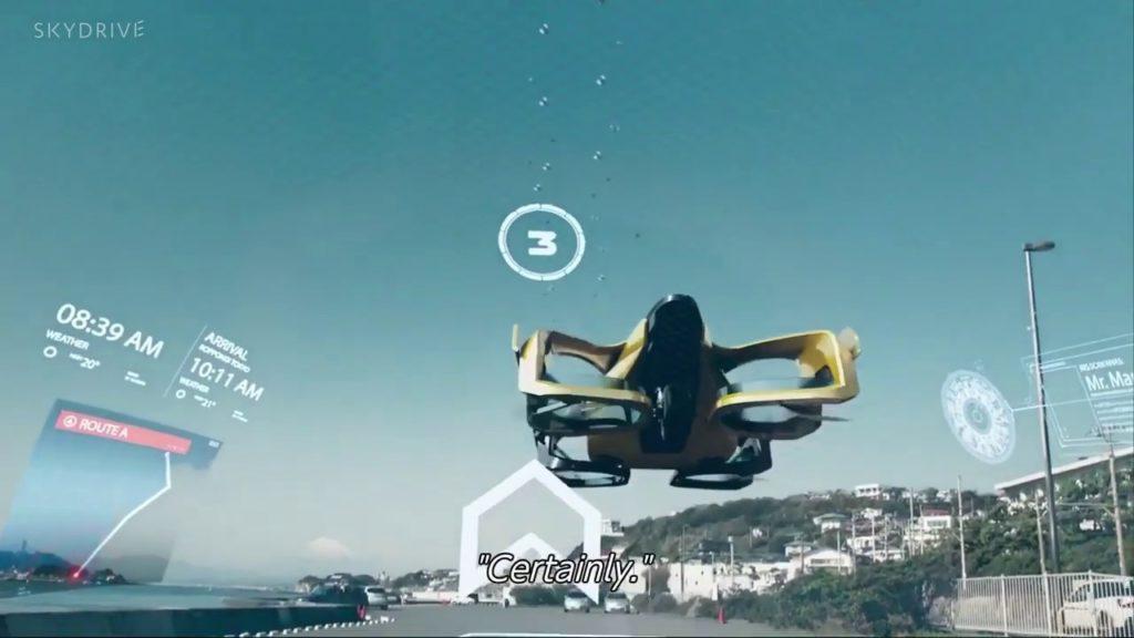 SkyDrive Future Movie – CARTIVATOR