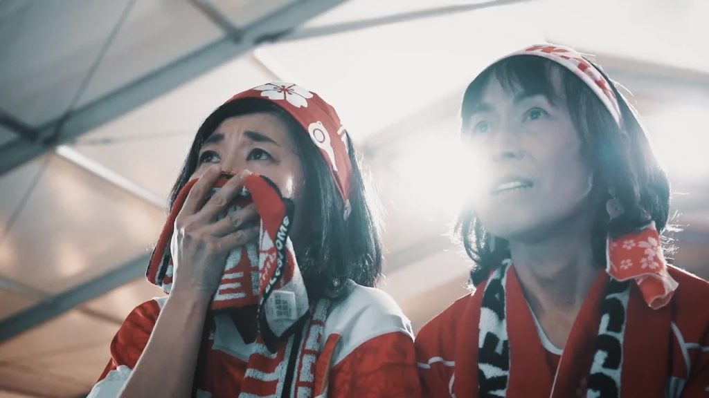 Japan's emotional final match at Rugby World Cup 2019 Journey