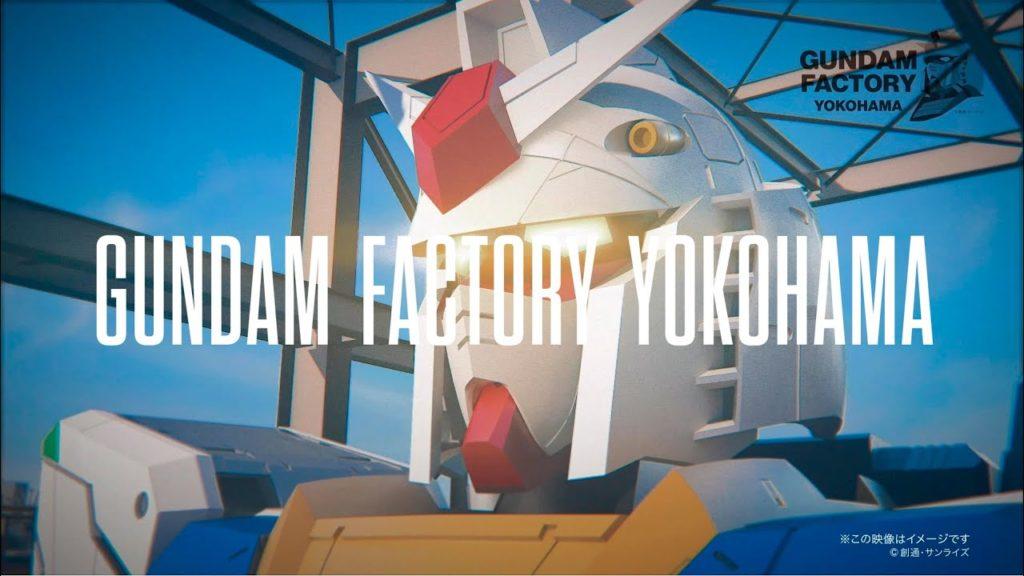 『GUNDAM FACTORY YOKOHAMA』イメージPV