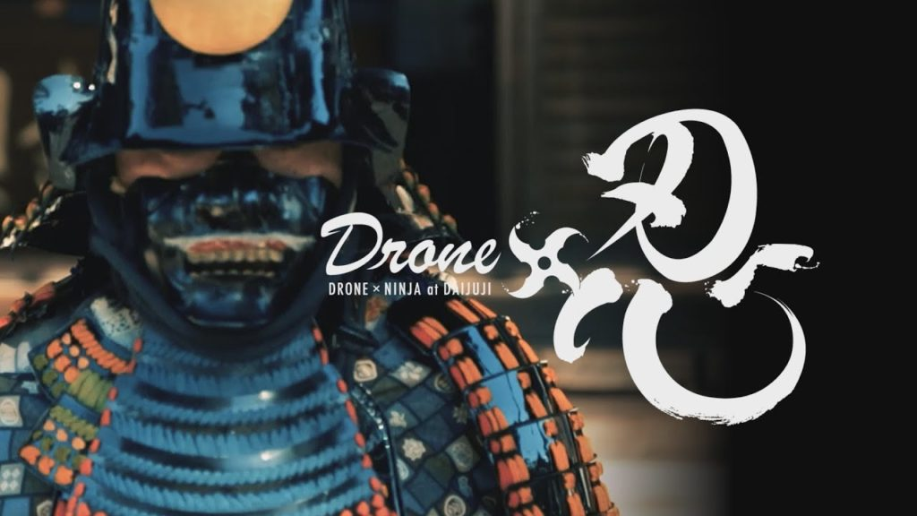 DRONE×NINJA DAIJUJI 「ドローン×忍者〜大樹寺〜」