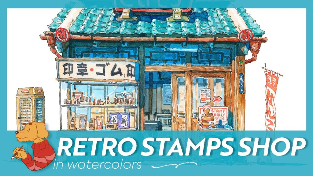 New Storefronts 05 Morikawa Stamps