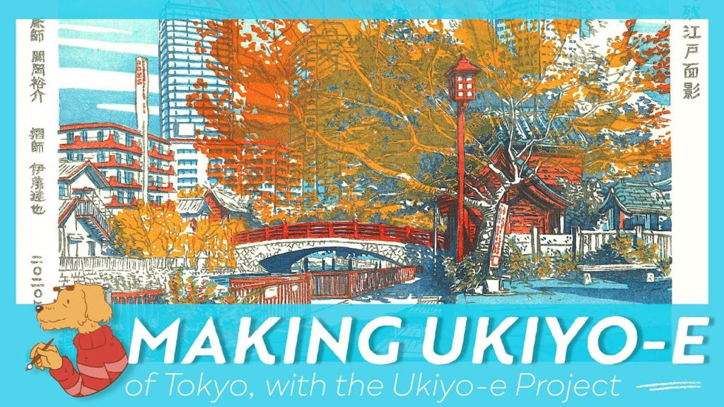 Making a real Japanese Ukiyo-e print!
