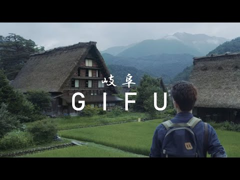 Timeless Japan, Naturally an Adventure 5 - Your Journey Begins  | Visit GIFU