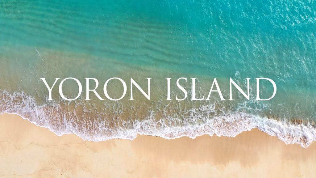[4K] [Digest] Welcome to Paradise – YORON Island, Japan | 与論島