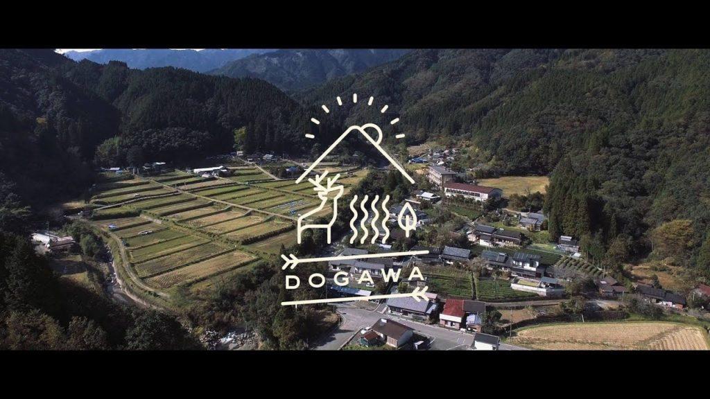 どがわ物語 『どうかこのまま』 - 宮崎県美郷町渡川地区 PR映像 -