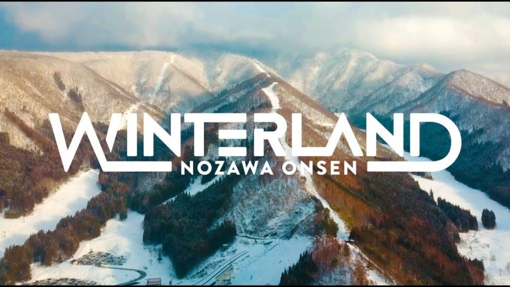Winterland Nozawa Onsen