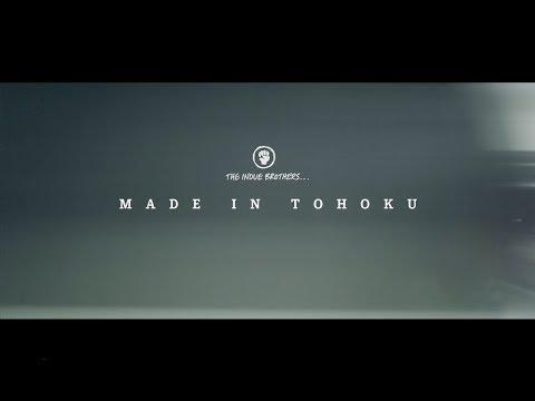 Made in Tohoku